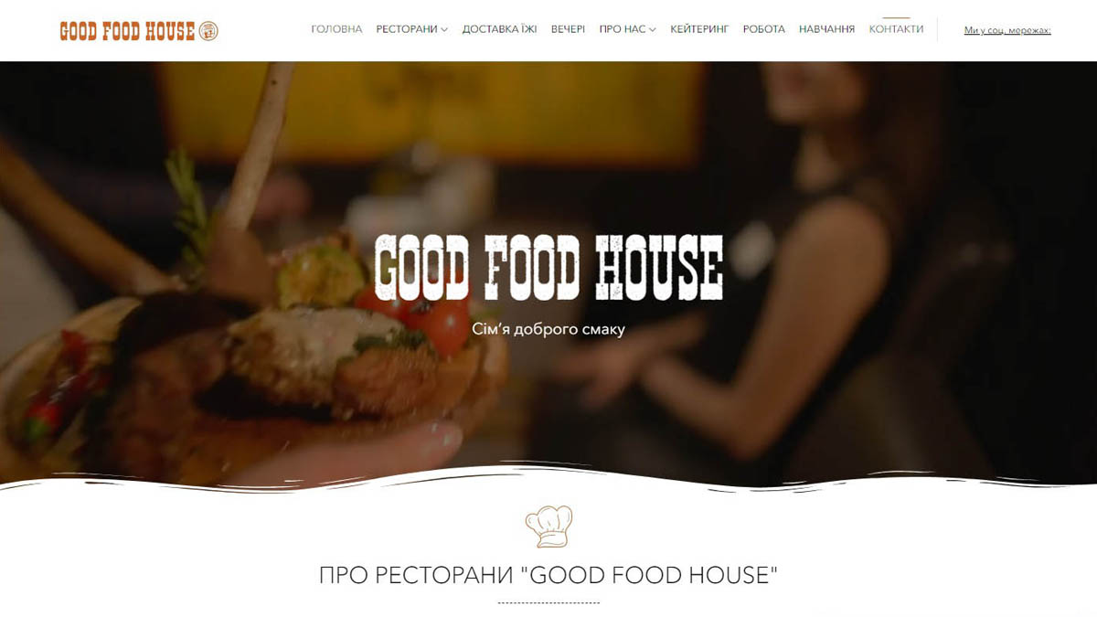 Good Food House